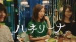 真野恵里菜 プロスタイル「キマリーナ」篇0005