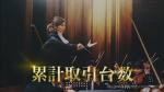 真野恵里菜 ガリバー 「360万台突破記念セール」篇0005