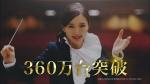 真野恵里菜 ガリバー 「360万台突破記念セール」篇0008