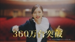 真野恵里菜 ガリバー 「360万台突破記念セール」篇0009