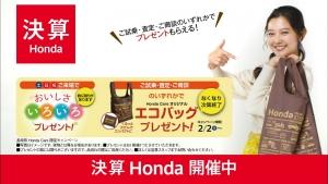 松尾悠花/ホンダカーズ長崎/HONDAインサイト0009