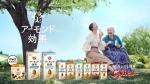 松島花 グリコ アーモンド効果「アーモンドの木」篇 0013
