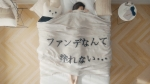 松島花 資生堂 Dプログラム「花の朝」篇0003