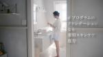 松島花 資生堂 Dプログラム「花の朝」篇0005