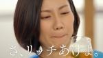 matsushitanao_pr_haru_010.jpg