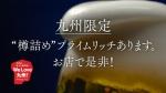 matsushitanao_pr_haru_012.jpg