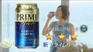 松下奈緒/プライムリッチ 「世界的な美味しさの証」篇0010