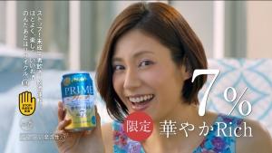 松下奈緒/プライムリッチ 「世界的な美味しさの証」篇0011