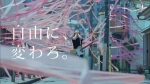松岡茉優 ロペピクニック【⾃由に、変わろ。】0010