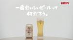 満島ひかり 一番搾り生ビール 「満島ひかり 体験」篇0001