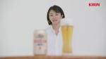 満島ひかり 一番搾り生ビール 「満島ひかり 体験」篇0002