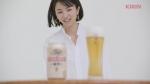 満島ひかり 一番搾り生ビール 「満島ひかり 体験」篇0003