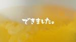 満島ひかり 一番搾り生ビール 「満島ひかり 体験」篇0012