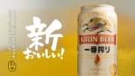満島ひかり 一番搾り生ビール 「満島ひかり 体験」篇0013