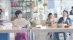 宮崎あおい 明治 LG21「LG21マーチ オフィス」篇0006