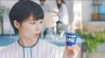 宮崎あおい 明治 LG21「LG21マーチ オフィス」篇0007