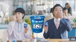 宮崎あおい 明治 LG21「LG21マーチ オフィス」篇0012