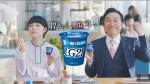 宮崎あおい 明治 LG21「LG21マーチ オフィス」篇0013