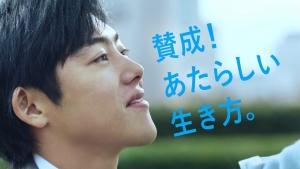 miyazakiaoi_mynavi-yaritai_008.jpg