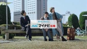 miyazakiaoi_mynavi-yaritai_009.jpg