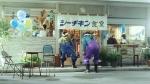 宮崎あおい はごろもフーズ シーチキン食堂 新製品篇0001