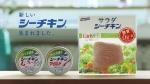 宮崎あおい はごろもフーズ シーチキン食堂 新製品篇0017