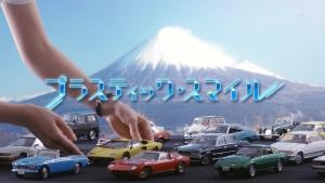 百田夏菜子 プラスティック・スマイル0001