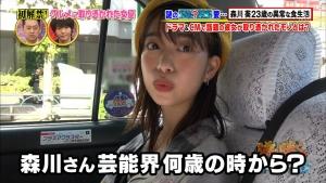 森川葵 沸騰ワード 2018年10月19日放送0005