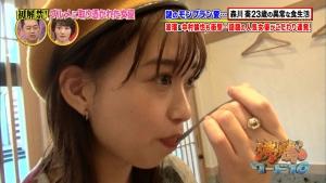 森川葵 沸騰ワード 2018年10月19日放送0014