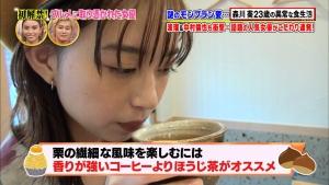 森川葵 沸騰ワード 2018年10月19日放送0019