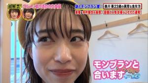 森川葵 沸騰ワード 2018年10月19日放送0020
