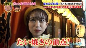 森川葵 沸騰ワード 2018年10月19日放送0037