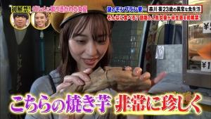 森川葵 沸騰ワード 2018年10月19日放送0038