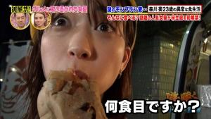 森川葵 沸騰ワード 2018年10月19日放送0040
