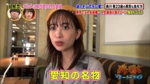 森川葵 沸騰ワード 2018年10月19日放送0053