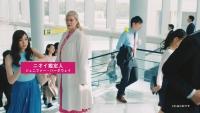 森本奈緒/AGデオ24「ストレス」篇0004
