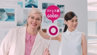 森本奈緒/AGデオ24「ストレス」篇0018