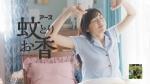 森本奈緒 アース製薬 香取お香「リラックス」篇 0013
