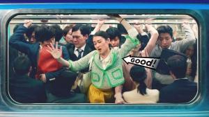 本山順子 資生堂 エージーデオ24「24時間Good!」篇0003