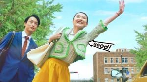 本山順子 資生堂 エージーデオ24「24時間Good!」篇0004