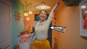 本山順子 資生堂 エージーデオ24「24時間Good!」篇0005