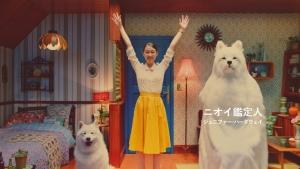 本山順子 資生堂 エージーデオ24「24時間Good!」篇0009
