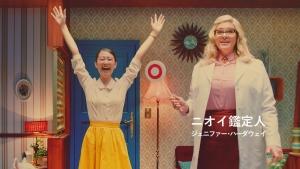 本山順子 資生堂 エージーデオ24「24時間Good!」篇0011