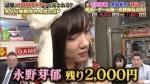 永野芽郁 10万円でできるかな 20190318_0032