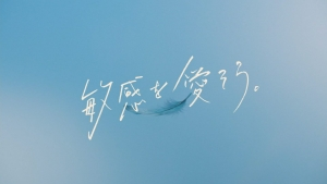 永野芽郁 フリープラス「無重力のように軽い使い心地」篇0009