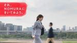 永野芽郁 野村證券「新しい風」篇 0017