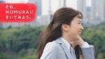 永野芽郁 野村證券「新しい風」篇 0019