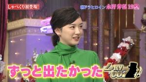 永野芽郁「新春しゃべくり007」20190102_0003