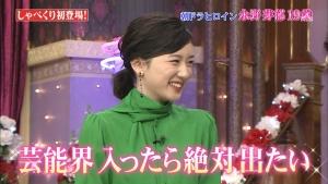 永野芽郁「新春しゃべくり007」20190102_0006