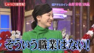 永野芽郁「新春しゃべくり007」20190102_0007